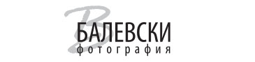 balevski-wedding-photography-logo
