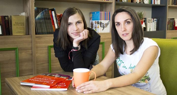 Животите ни се промениха с едно телефонно обаждане. Петя и Мария, Кафе-книжарница Доброта