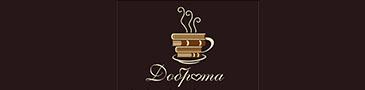 kafe-knijernitsa-dobrota-logo